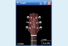 Accordeur GuitarSound